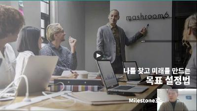 목포대 교육혁신개발원, 제10차 학습법 특강 및 워크숍(뜨끔S) 개최
