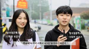 국립목포대학교 6.13 지방선거 투표 참여 캠페인 영상