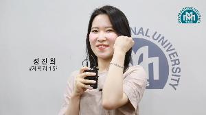 2018 지방선거 목포대 동문 당선자 취임 축하 영상
