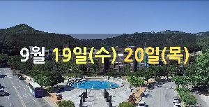 목포대(MNU)국립대학육성사업단 : '뜨거운 마르쉐'(플리마켓+문화콘텐츠) 행사 홍보 영상