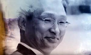 목포대 제8대 박민서 총장 취임식 기념 영상 : '박민서 총장의 발자취'