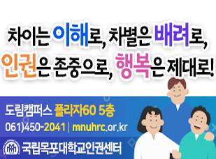 인권센터 홍보