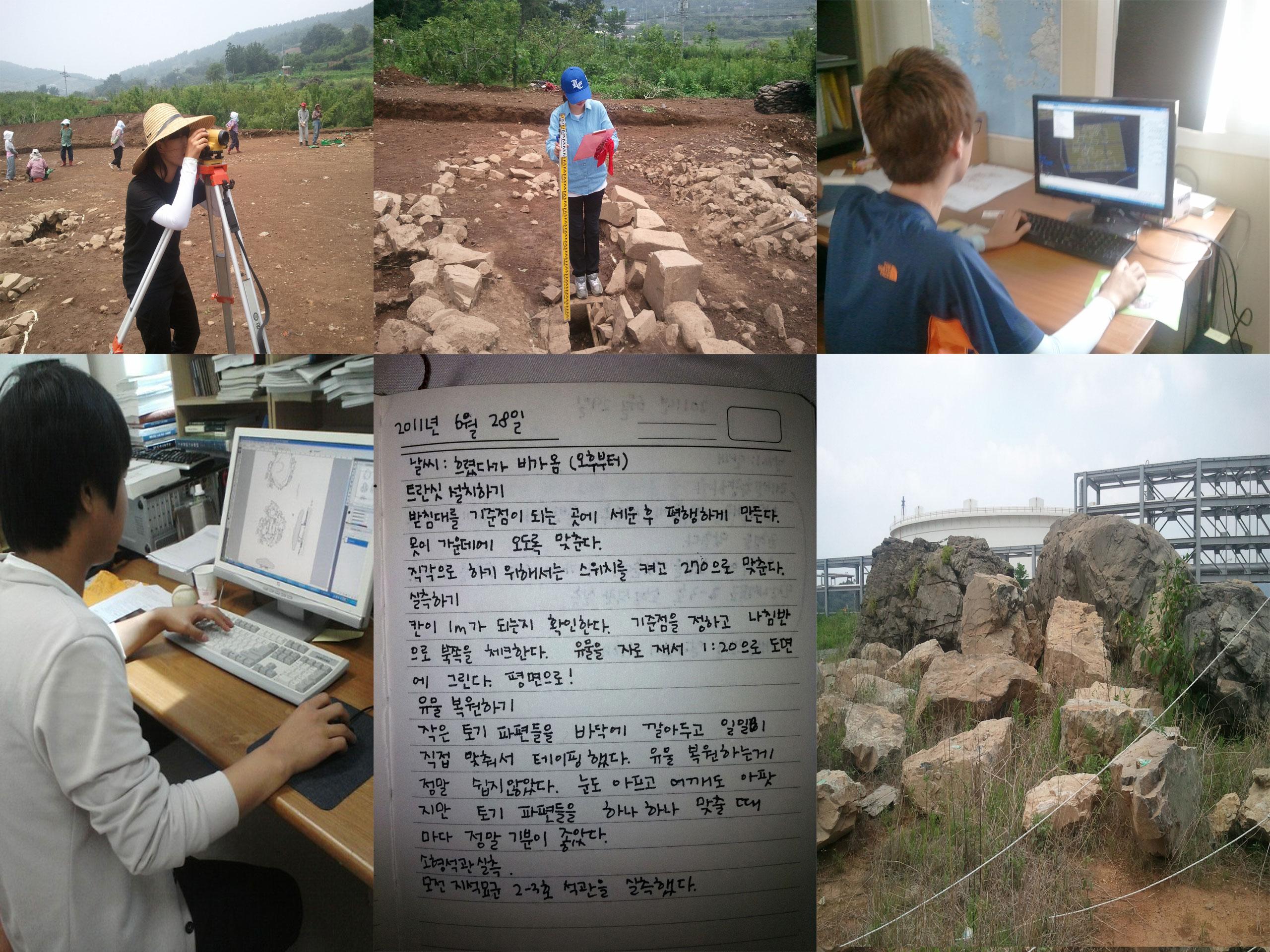 발굴현장실습(동북아지석묘...