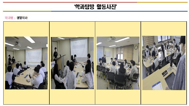 2020.09.24. 해남 화원고등학교...