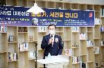 2020. 11. 제10회 인문주간 선포식