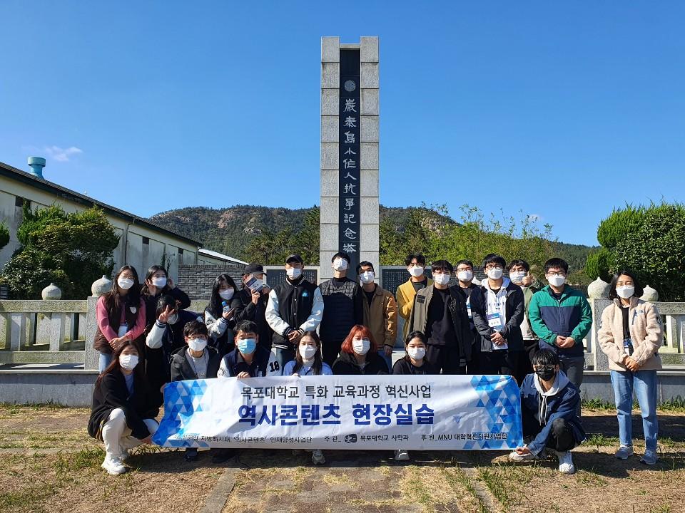 사학과 1일 섬 답사 단체사진