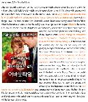 2020-6차 외국어특강 온라인영작문 첨삭