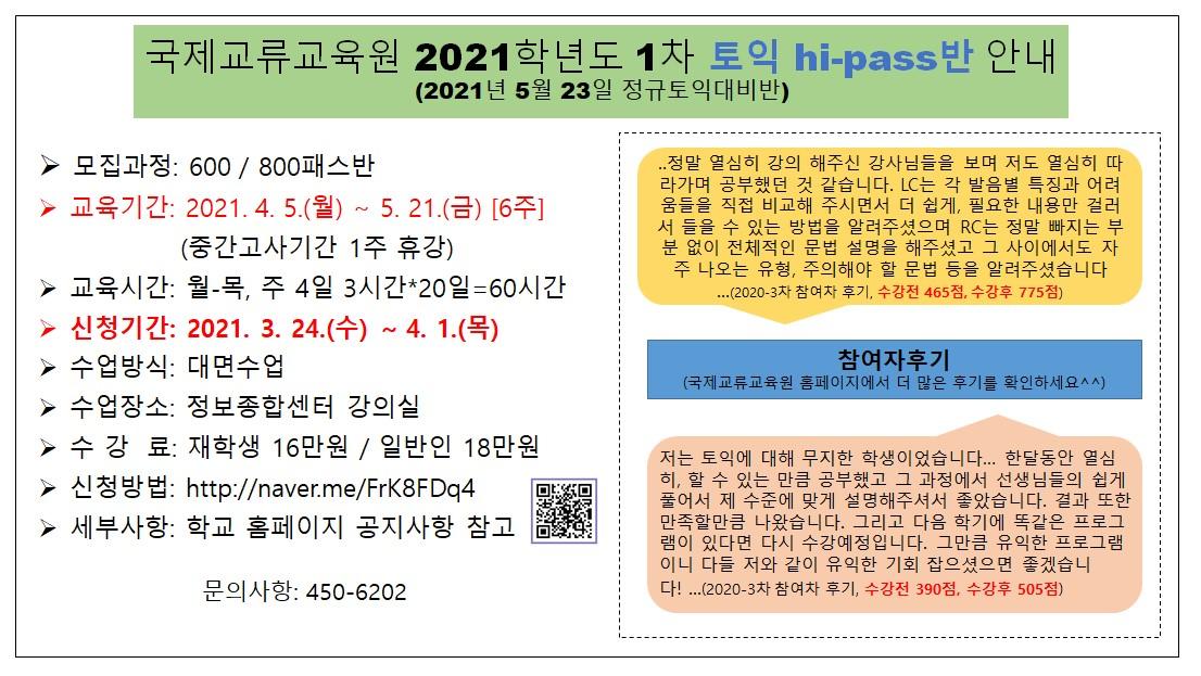 화면 캡처 2021-03-25 091619.jpg