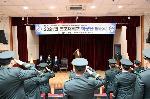 2021. 2. 학군단 임명장 및 상장 수여식