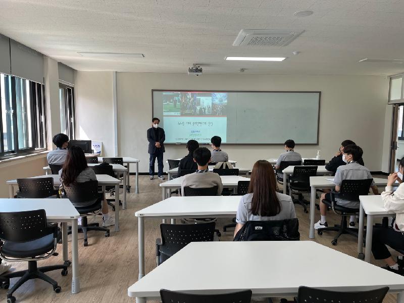2021 MNU 지역인재 고교 학과...