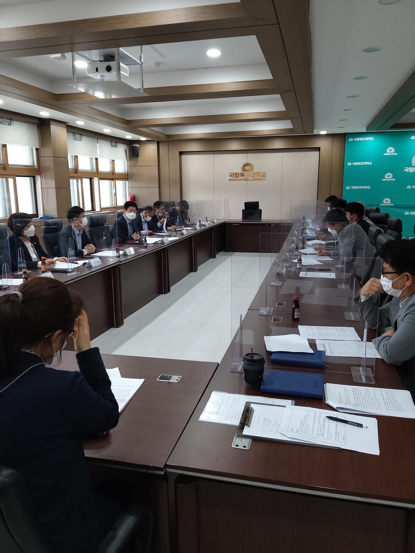 회의개최사진2.jpg