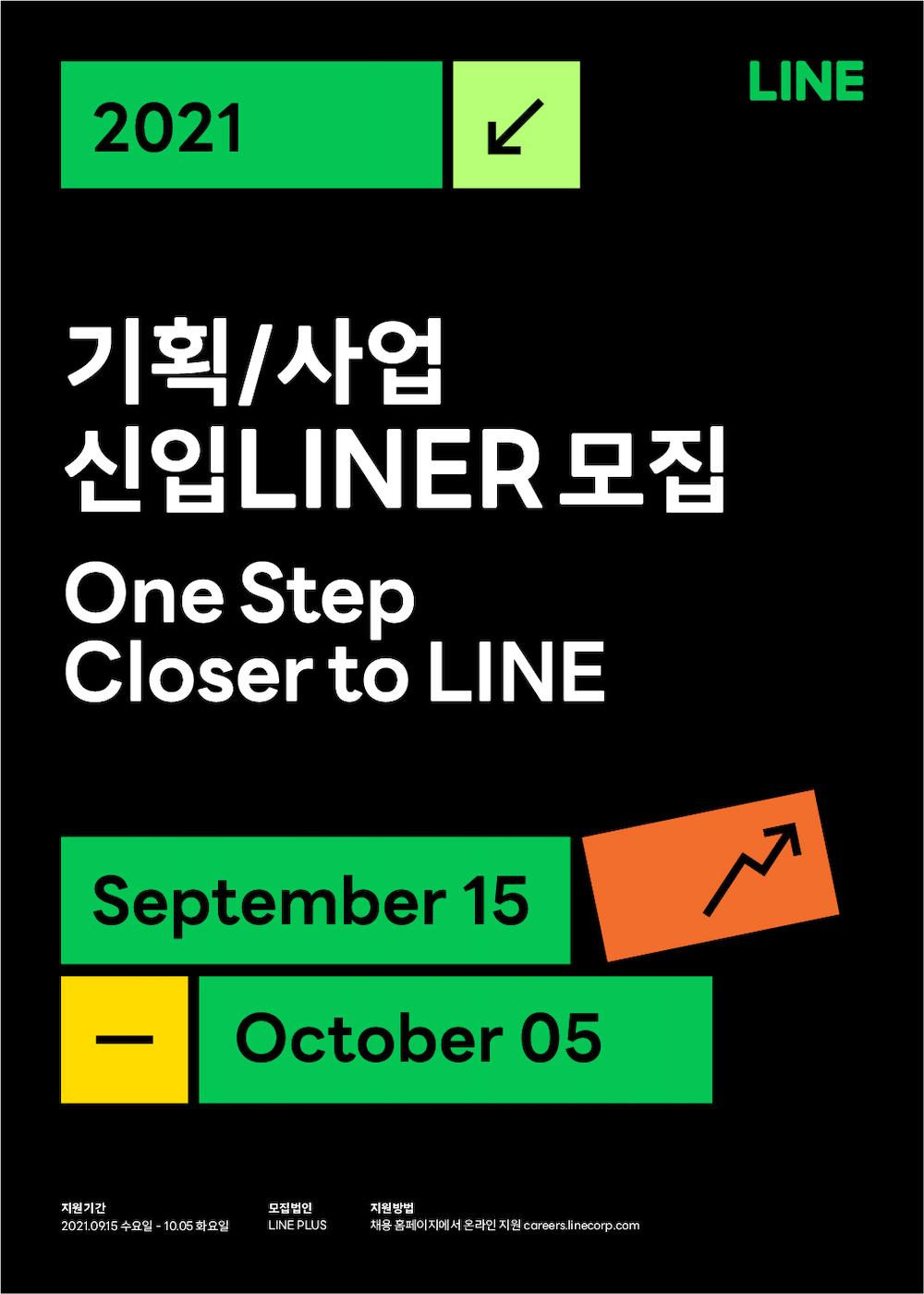 LINE 체용.jpg