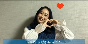 국립목포대학교 홍보대사 2019학년도 수능 응원 영상